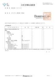 container_minimamu-ph02